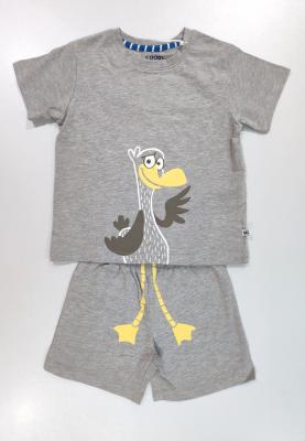 Jongens pyjama grijs mel...
